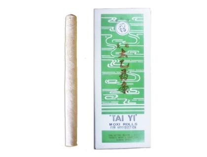 Полынные сигары (можжевеловые) (MX-04)